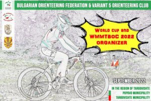 WMMTBOC and World Cup in MTBO 2022