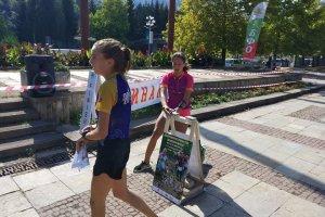 Финал на Емили Александрова на ДП 12-18 спринт в Смолян