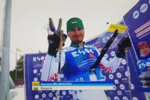 Станимир Беломъжев на старта на Дългата дистанция на esoc2020