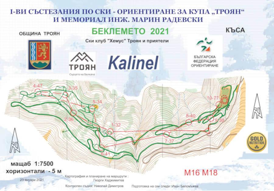 Карта купа Троян ски ориентиране
